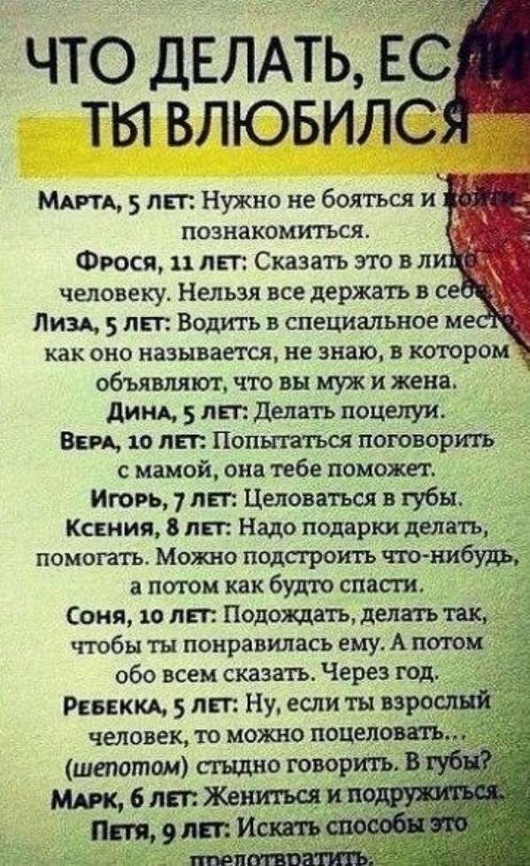 http://neteye.ru/uploads/images/00/00/01/2017/02/22/005a0727ff.jpg