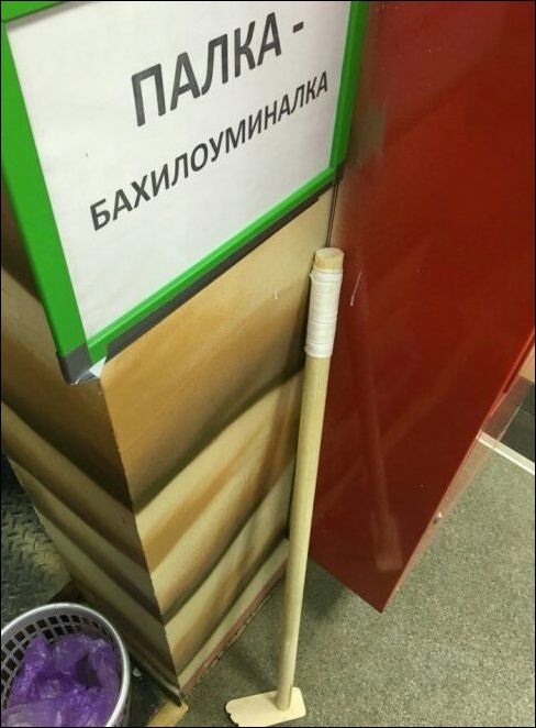 http://www.prikol.ru/wp-content/gallery/february-2017/foto-prikoly-23022017-012.jpg