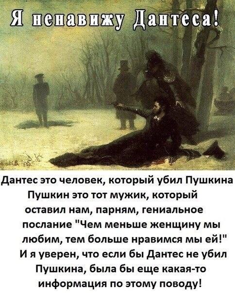 http://neteye.ru/uploads/images/00/00/01/2017/02/27/76dc72e09d.jpg
