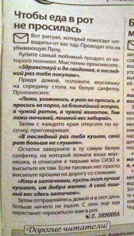 http://cs8.pikabu.ru/post_img/2017/02/27/9/148820544928866285.jpg