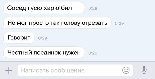 http://i12.pixs.ru/storage/9/5/7/cs9pikabur_2178353_25343957.jpg