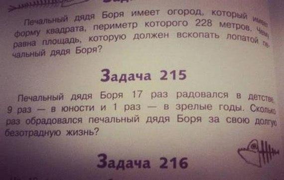 http://cs8.pikabu.ru/post_img/2017/03/09/7/148905875313896955.jpg