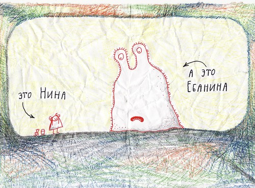 http://i9.pixs.ru/storage/4/6/9/imgfotkiya_5897601_25460469.jpg