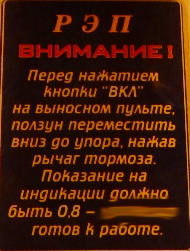 http://img-fotki.yandex.ru/get/108697/23522607.61/0_1bc57e_b4b0ddd0_XL.jpg