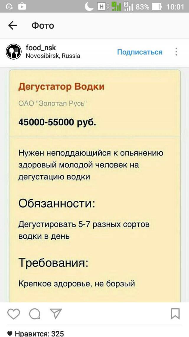 http://s00.yaplakal.com/pics/pics_preview/7/6/0/9484067.jpg