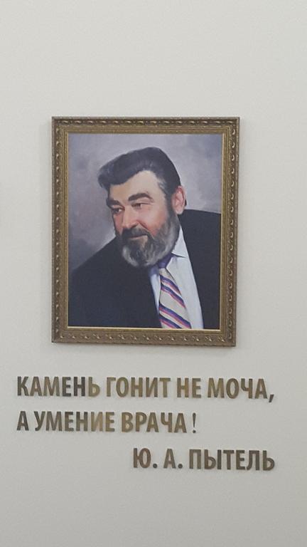 http://savepic.net/9121614.jpg