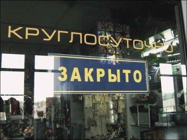 http://www.prikol.ru/wp-content/gallery/april-2017/foto-prikoly-07042017-025.jpg