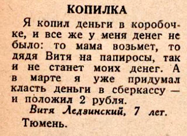https://img-fotki.yandex.ru/get/169883/134924539.2f4/0_159622_d08263d9_XL.jpg