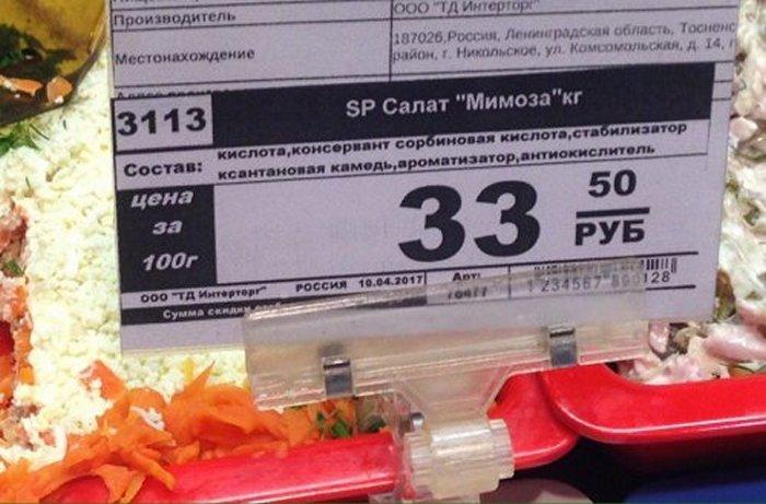 http://fotointeres.ru/wp-content/uploads/2017/04/1492168541_smeshnye-vyveski-8.jpg
