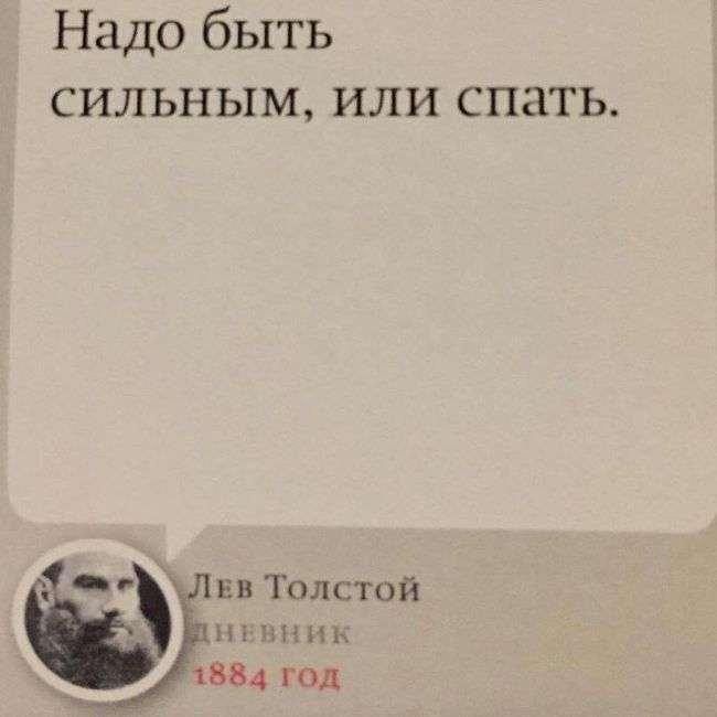 http://placepic.ru/uploads/posts/2017-04/1492570799_1059.jpg
