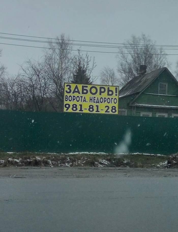 http://i11.pixs.ru/storage/9/5/4/cs9pikabur_2453850_25942954.jpg