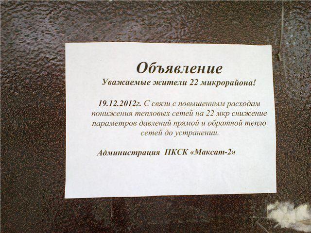 http://cs9.pikabu.ru/post_img/big/2017/05/03/4/1493788756145050626.jpg