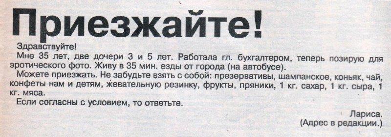 http://ic.pics.livejournal.com/hitriybobroslon/69979654/59617/59617_original.jpg