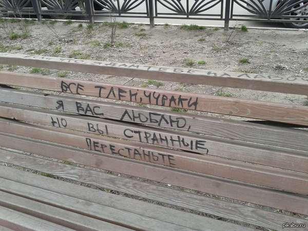 http://cs5.pikabu.ru/post_img/2014/04/08/11/1396977023_1104227718.jpg