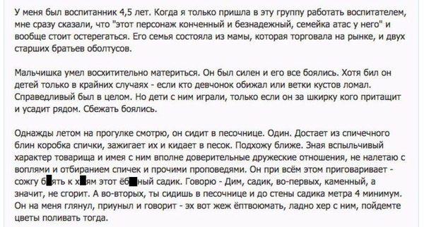 http://cs8.pikabu.ru/post_img/2017/05/16/5/149491868214097005.jpg