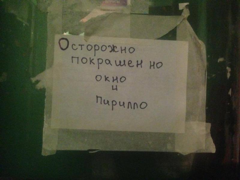 http://cs9.pikabu.ru/post_img/big/2017/05/17/10/1495038290181154215.jpg