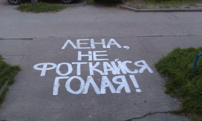 http://trinixy.ru/pics5/20170518/ulichnaya_romantika_01.jpg