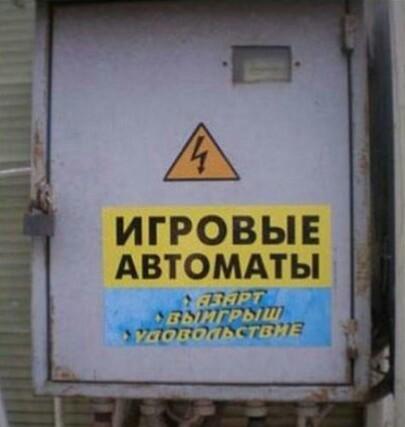 http://cs9.pikabu.ru/post_img/2017/05/14/1/1494715493112453781.jpg
