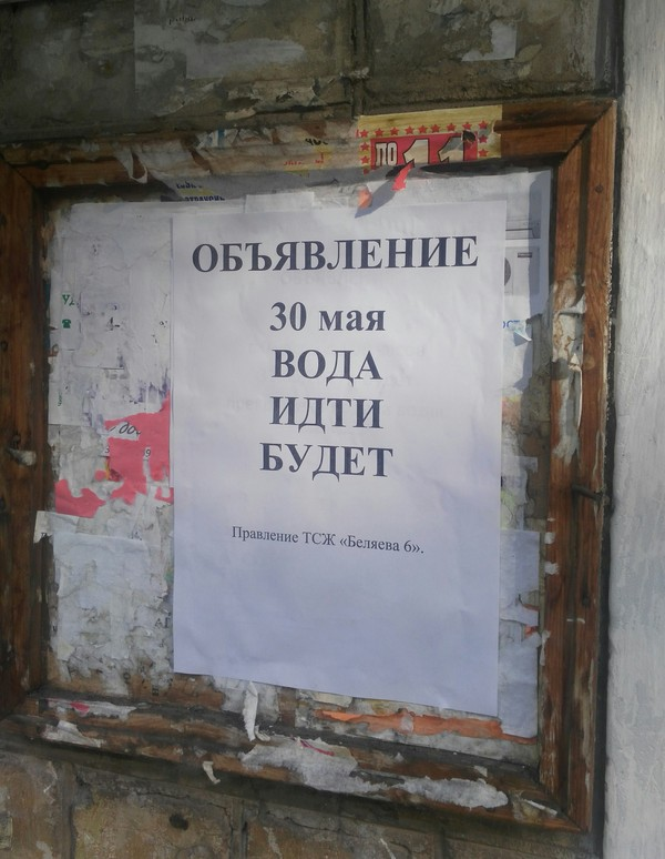 http://cs8.pikabu.ru/post_img/2017/05/29/9/1496072414152830831.jpg