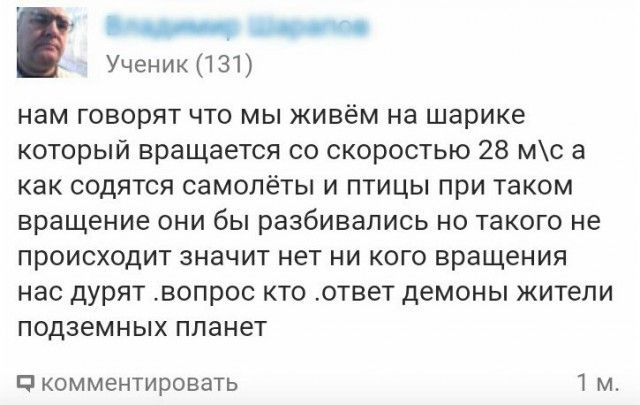 http://s.ekabu.ru/originalStorage/post/51/7a/90/76/517a9076.jpg