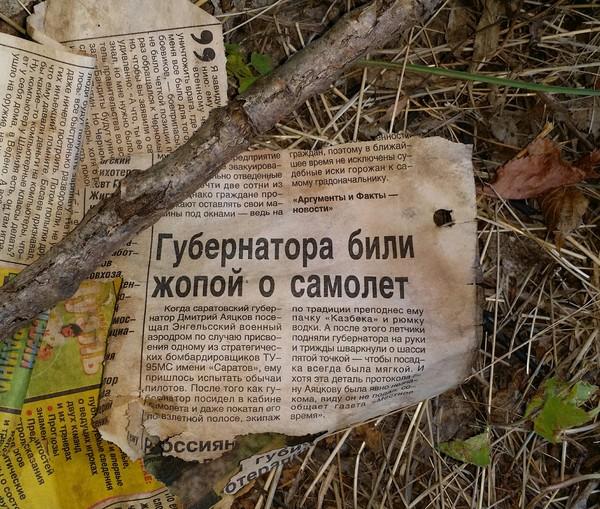 http://cs8.pikabu.ru/post_img/2017/05/29/11/1496082634121660074.jpg