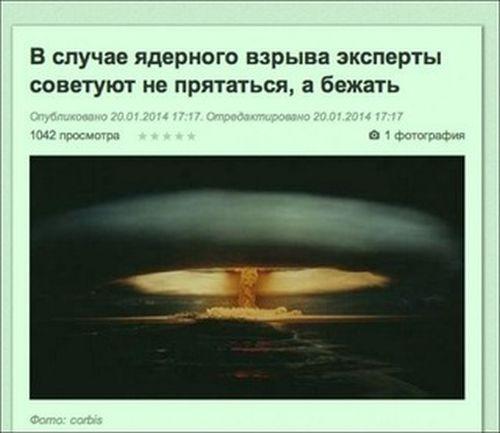http://savepic.ru/14194312.jpg
