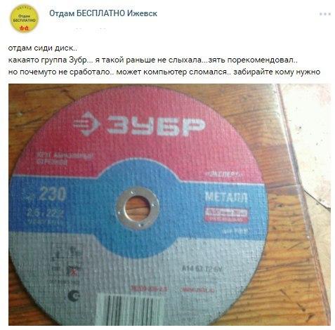 https://pp.userapi.com/c637926/v637926673/4923a/Tx0KjjbBsWE.jpg