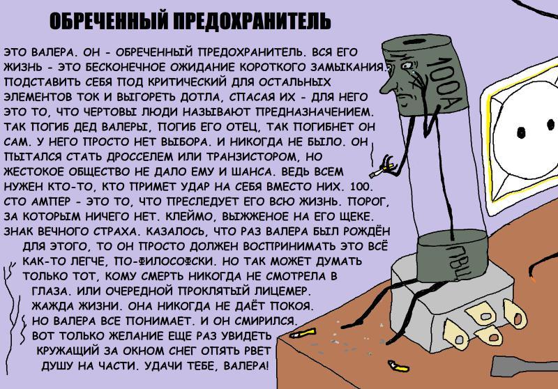 http://cs9.pikabu.ru/post_img/big/2017/06/12/5/149724949715272876.png
