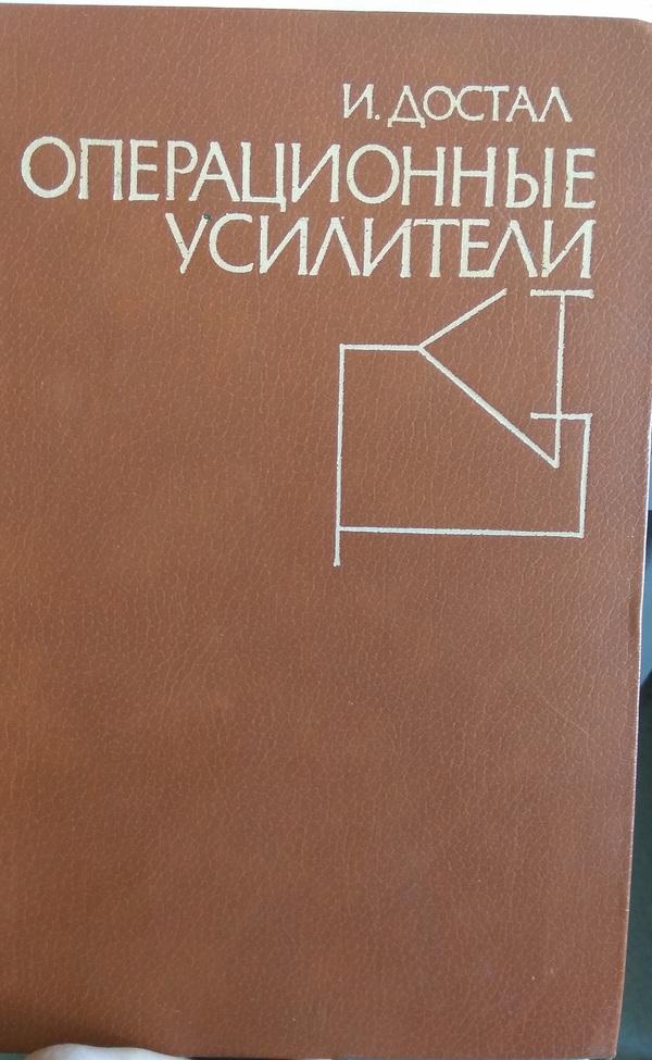 http://cs6.pikabu.ru/post_img/2017/06/19/10/1497892837174139816.jpg