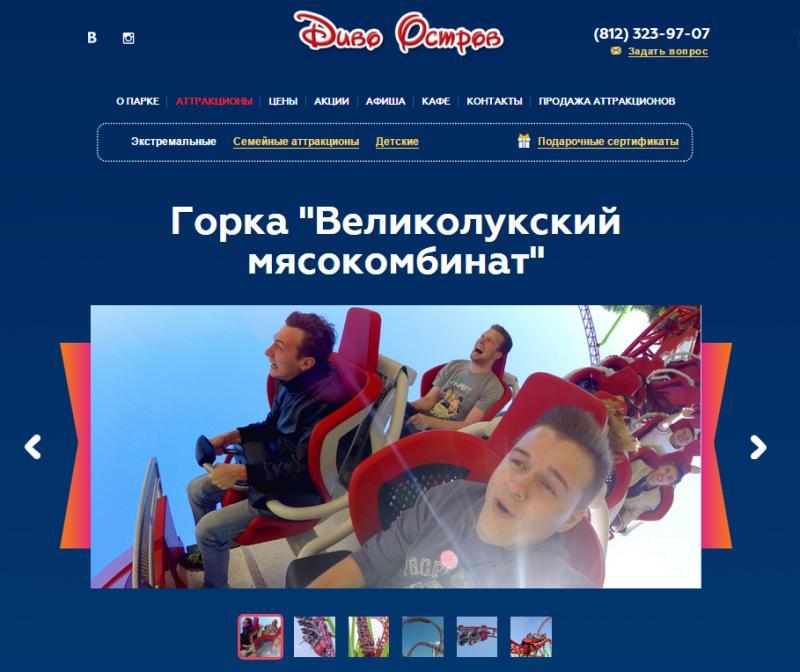 http://modny.spb.ru/sites/default/files/upload/myaso1.png