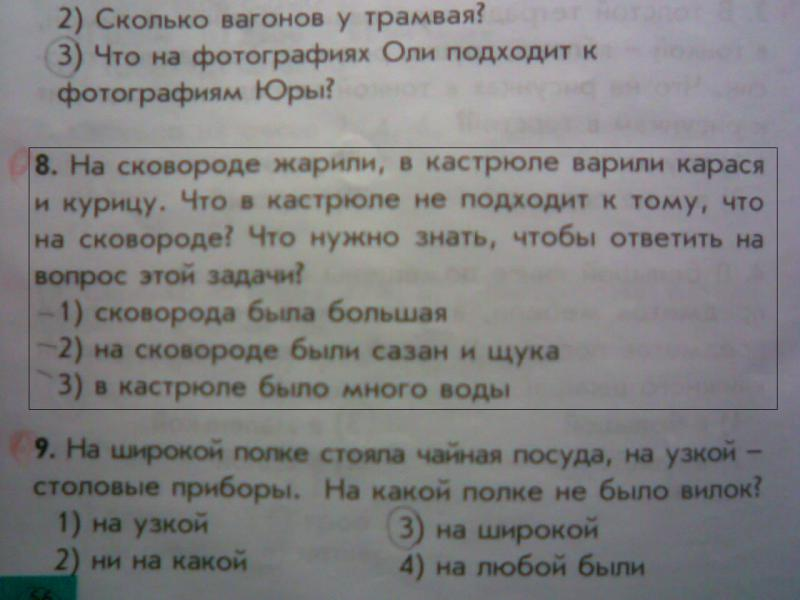 https://s00.yaplakal.com/pics/pics_original/7/0/3/121307.jpg