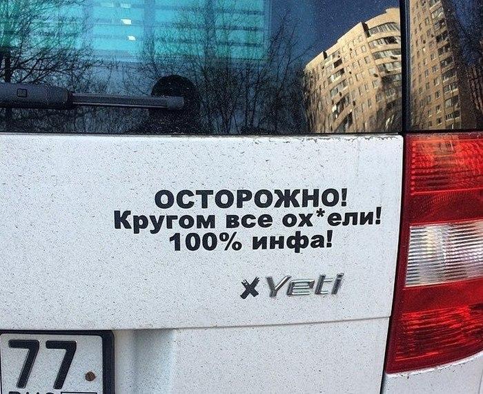 http://www.ochevidets.ru/userfiles/2017/06/26/4f90367e29.jpg