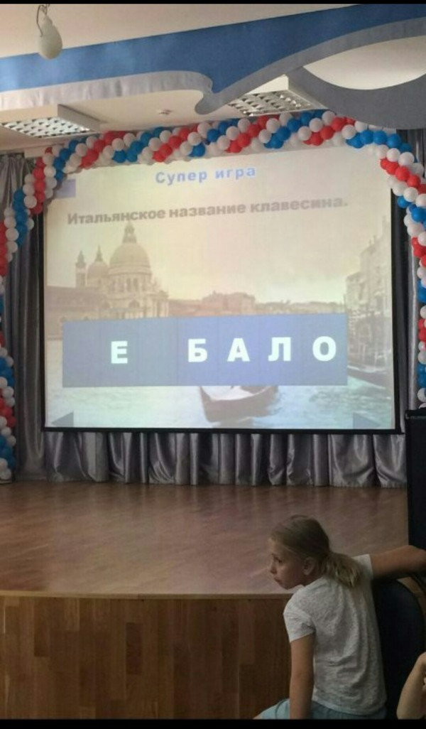 http://cs9.pikabu.ru/post_img/2017/06/25/7/1498388192112573252.jpg