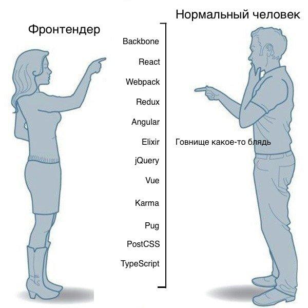 http://cs8.pikabu.ru/post_img/2017/07/03/6/149907219917448710.jpg