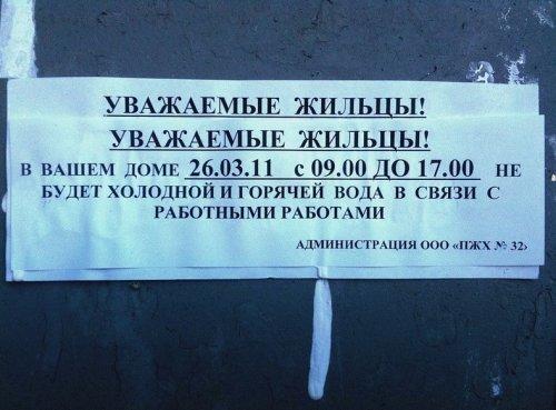 http://www.bugaga.ru/uploads/posts/2017-07/thumbs/1499242320_reklamnaya-reklama-16.jpg