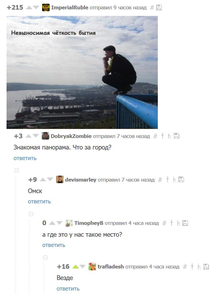 http://cs6.pikabu.ru/post_img/big/2017/07/07/0/1499377134158267635.png
