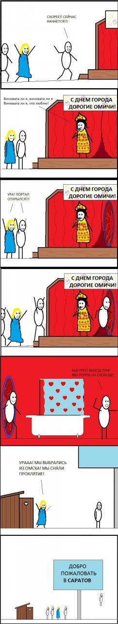 http://cs6.pikabu.ru/post_img/2017/07/06/7/1499341150163428841.jpg