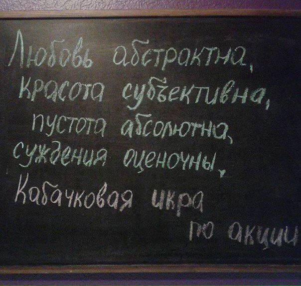 http://savepic.ru/14756749.jpg