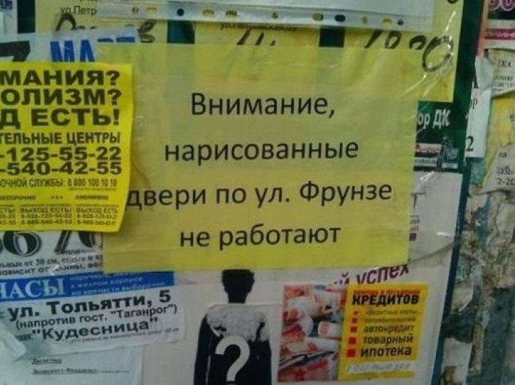 http://savepic.ru/14808624.jpg