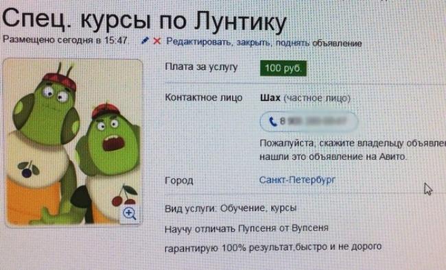 https://files7.adme.ru/files/news/part_95/952010/17241260-R5Y9-muYTiQ-650-a542d8629a-1484729157.jpg
