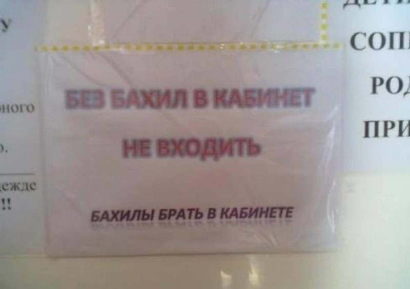 http://cdn.fishki.net/upload/post/2017/05/04/2282965/tn/7091851.jpg
