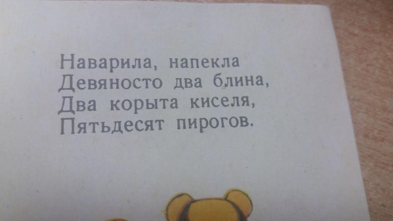 https://cs9.pikabu.ru/post_img/big/2017/08/14/8/150271679614832628.jpg