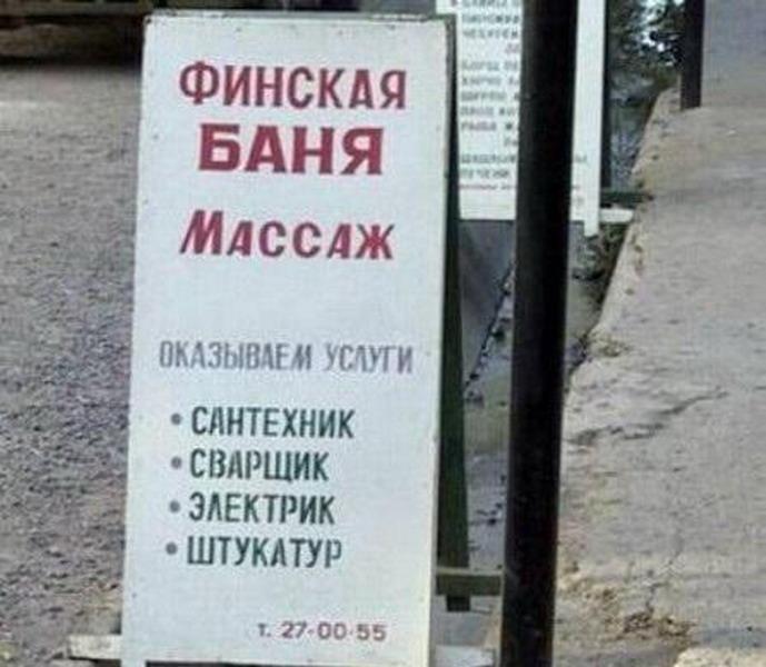 http://tomatoz.ru/uploads/posts/2010-12/1291546189_1291056919_542485_resize.jpg