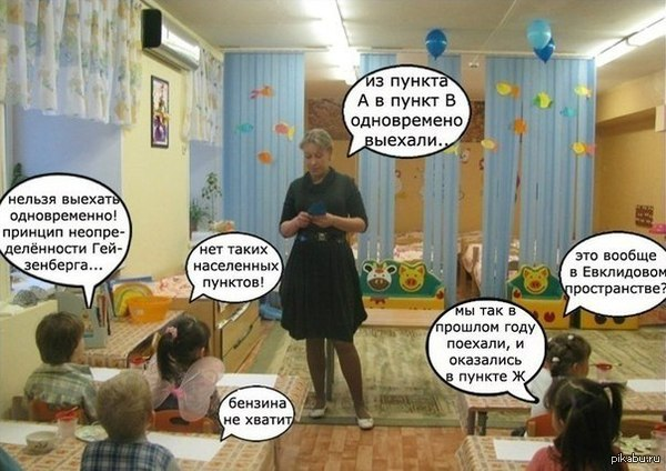 http://s5.pikabu.ru/post_img/2014/09/10/11/1410373199_1194124570.jpg