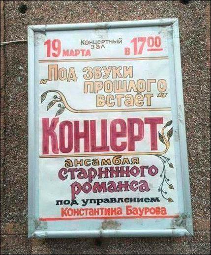 http://www.prikol.ru/wp-content/gallery/august-2017/nadpisi-19082017-008.jpg