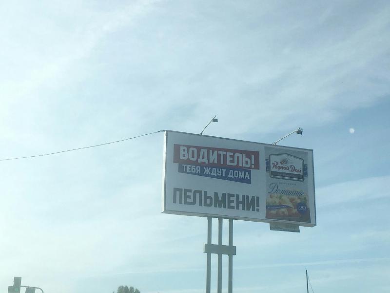 https://cs6.pikabu.ru/post_img/big/2017/09/03/9/1504448723110969601.jpg