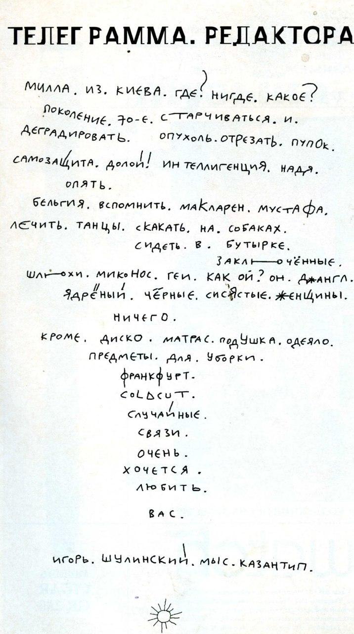 http://i12.pixs.ru/storage/0/1/3/2601796703_5051086_27564013.jpg