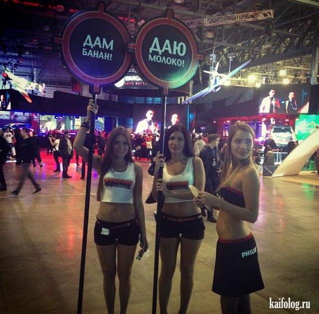 http://kaifolog.ru/uploads/posts/2013-10/1381475782_046_2.jpg