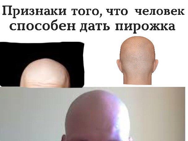 https://pp.userapi.com/c635101/v635101298/14708/9MK_4Hdrmto.jpg