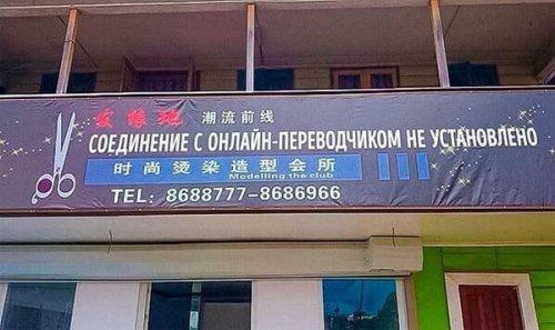 http://www.bugaga.ru/uploads/posts/2017-10/thumbs/1507829763_smeshnye-obyavleniya-17.jpg
